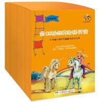 彩虹桥经典阶梯阅读进阶系列 维尔纳法尔博,尤利娅金斯巴赫 湖南少年儿童出版社 9787556215638