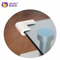 棒棒猪U型加厚护角桌子保护套玻璃茶几包角防撞角
