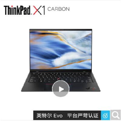 联想ThinkPad X390(00CD)英特尔酷睿i5 13.3英寸轻薄笔记本电脑(i5-8265U 8G 512GSSD FHD 指纹识别) 原厂原封!送原装包鼠!顺丰包邮!