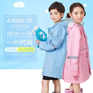 kk树儿童雨衣女童加厚带书包位防水男童小学生雨衣幼儿园宝宝雨披