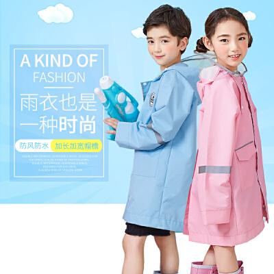 kk树儿童雨衣女童加厚带书包位防水男童小学生雨衣幼儿园宝宝雨披加大透明大帽檐 带书包位 加厚防水面料