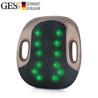 GESS 德国品牌 按摩垫 颈椎按摩器 颈部腰部肩部按摩垫 按摩靠垫GESS121