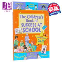 【中商原版】The Children's Book of Success at School 孩子们在学校的成功之书 儿