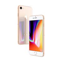 【支持礼品卡】Apple iPhone 8 (A1863) 64GB 金色 移动联通电信4G手机 MQ6M2CH/A