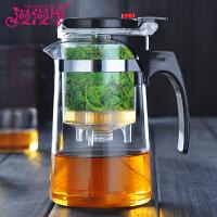 玲珑杯冲茶器可拆洗玻璃泡茶杯过滤泡茶壶花茶具