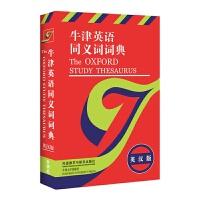 牛津英语同义词词典 牛津英语同义词词典 ――2015职称英语考试推荐词典,可带进考场,畅销的职称英语考试词典,考生信赖的