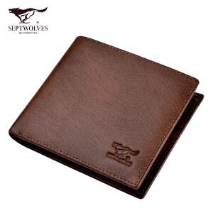 【1件5折】七匹狼 男士钱包皮夹手包真皮头层皮正品 礼盒包装 有手提袋