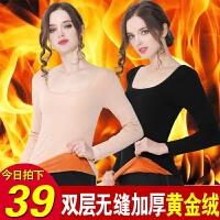 紧身女式保暖内衣加厚加绒肉色低领长袖女士塑身上衣秋衣打底衫 U88(内加黄金绒美体塑身)