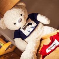 毛绒玩具抱抱熊送女友熊女生1.6米布娃娃1.8米2米女生