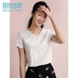 熙世界白色蕾丝拼接短袖T恤女2019年夏装新款V领不规则上衣ST047