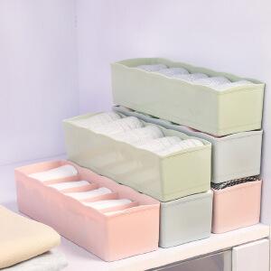 门扉 收纳盒 内衣五格塑料整理盒抽屉式袜子内裤收纳多格储物盒