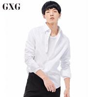 【GXG过年不打烊】GXG长袖衬衫男装 秋季男士青年气质修身时尚都市白色休闲衬衫男