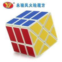 YJ/永骏3阶魔方异形风火轮三阶专业顺滑减压学生套装初学者玩具
