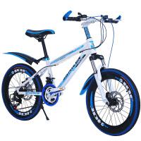 脉驰 儿童山地自行车变速车男女孩子中大童青少年赛车学生单车20/22寸