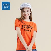 [到手价:55.9元,新年不打烊,仅限1.22-31]真维斯女装 2019夏装新款 圆领印花短袖T恤