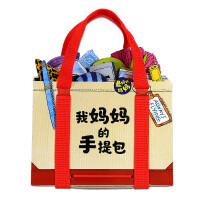 【�Y盒�b】我的����的手提包 日本益智游��和��L本��x�H子��核翰��3d立�w早教�|摸玩具��籍幼��@0-1-2-3�q�����⒚�