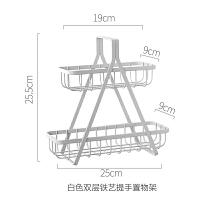 北欧铁艺双层提手收纳整理架 厨房调料架桌面首饰架置物架