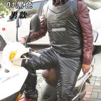 驰航 摩托车挡风被 男式防雨防风防寒衣保暖 护腿护膝新款