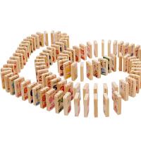 多米诺骨牌儿童智力100片积木制大号机关木质玩具礼物汉字数字