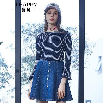 海贝2018年春季新款女装上衣 圆领细条纹喇叭袖长袖修身衬衫小衫