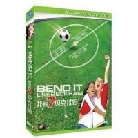 正版电影dvd光盘 我爱7贝克汉姆 凯拉・奈特莉帕敏德・娜格拉DVD9
