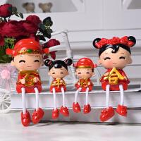婚庆礼品结婚礼物吊脚树脂娃娃家居客厅摆件摆设工艺品