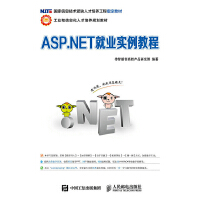 正版书籍M01 ASP NET就业实例教程 传智播客高教产品研发部著 人民邮电出版社 9787115295750