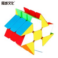 三阶异形魔方风火轮顺滑三阶竞速学生儿童玩具魔方