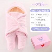 初生婴儿抱被秋冬加厚外出两用新生儿防惊跳睡袋分腿式包被襁褓包M