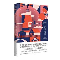 正版全新 夏日永别(雷・布拉德伯里科幻经典系列)