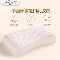 水星家纺 泰国进口乳胶枕释压护颈枕