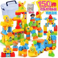 宝宝积木玩具1-2-3-6周岁拼装男孩子大颗粒塑料4婴幼儿童