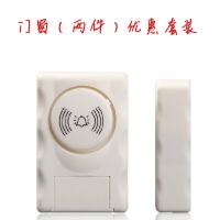 (两件优惠装)高品质大分贝门磁报警器 家用门磁门窗防盗报警器 独立现场门磁报警器