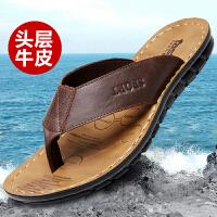 宜驰 EGCHI 凉鞋男士头层牛皮人字拖夹趾沙滩防滑耐磨时尚凉拖鞋子男 U7311