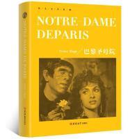 巴黎圣母院 Notre Dame De Paris 纯英文版原版书籍 英语小说世界名著文学原著畅销小说初中高中生课外书