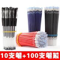 中性笔0.5子弹头全针管中性笔芯批发黑笔碳素笔水笔芯红蓝水性笔