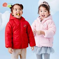 贝贝怡2020年秋冬季女童宝宝加厚夹棉保暖厚外套棉衣防风棉服