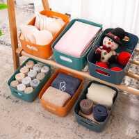 杂物收纳筐桌面零食储物盒塑料化妆品口红收纳盒家用厨房储物盒子