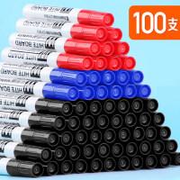 创易白板笔黑色可擦易擦儿童无毒水性彩色红蓝黑板笔大头笔办公培训白板写字笔展示板笔学校教师用品文具
