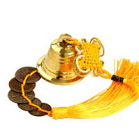 精工铜钟风铃挂饰家居装饰品黄铜铃铛仿古五帝铜钱挂件