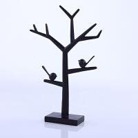 创意小鸟树首饰架挂戒指手串项链架饰品架子收纳摆件珠宝展示道具 小鸟树 黑色