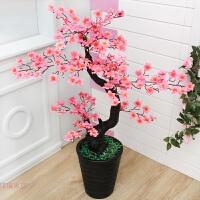 假树 假花 塑料盆栽 大型仿真绿植盆栽 客厅装饰仿真假桃花树梅花树