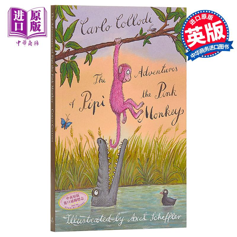 【中商原版】皮皮猴历险记 英文原版 The Adventures of Pipi the Pink Monkey 儿童文学 童话故事
