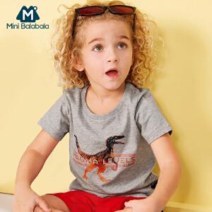 迷你巴拉巴拉男童短袖T恤年夏装新款宝宝小恐龙打底衫t恤