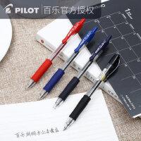日本PILOT百乐按动式中性笔BL-G2-5G2 中小学生办公用水笔�ㄠ�笔
