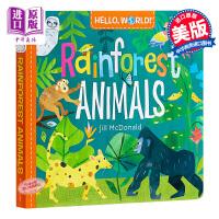 【中商原版】兰登:你好科学小世界:热带雨林 Hello, World! Rainforest Animals 儿童科普