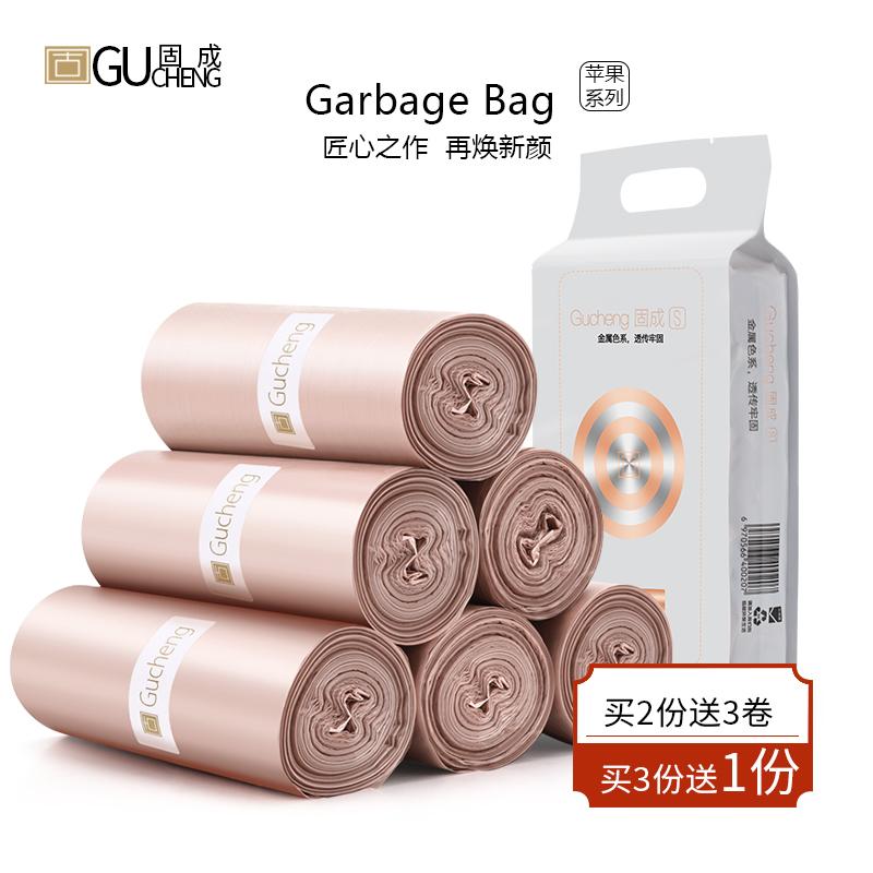 固成垃圾袋家用手提式加厚圾垃袋平口黑色塑料袋中大号背心式厨房 单面10微米买3送1赠品颜色随机有颜值有实力