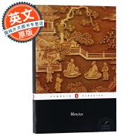 孟子 英译版 英文原版 Mencius 企鹅 Penguin Classics 进口书