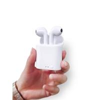 无线苹果蓝牙耳机一对迷你iphone7双耳塞入耳挂耳式安卓oppo华为vivo手机通用男女听歌开车跑步运动