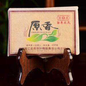 5片一起拍【2012年普洱生茶】 勐库戎氏 原香茶砖 陈年老生茶 古树茶 400克/片